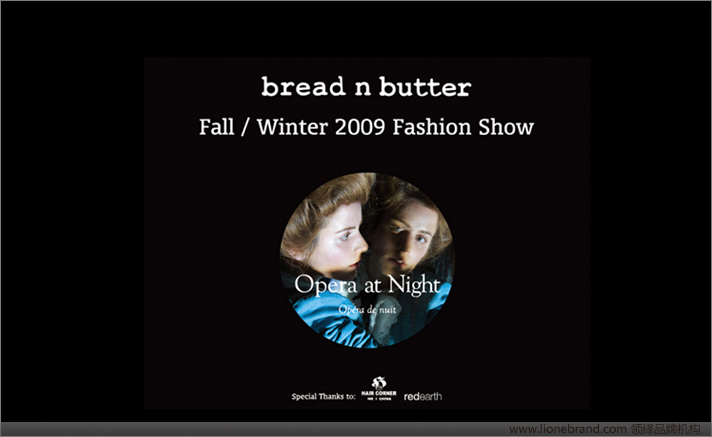 bread n butter